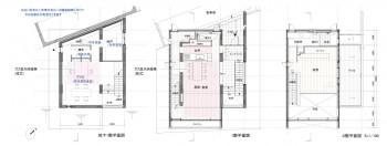 ダブルチューブの家 環境配慮住宅