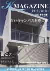 vol.2-1
