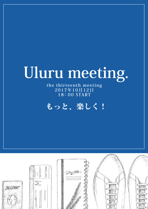 Uluru meeting VOL13