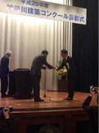 協賛賞として神奈川県建築士会賞と神奈川県建設業協会賞も頂きました!