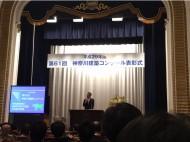 会場は横浜市開港記念会館の講堂。